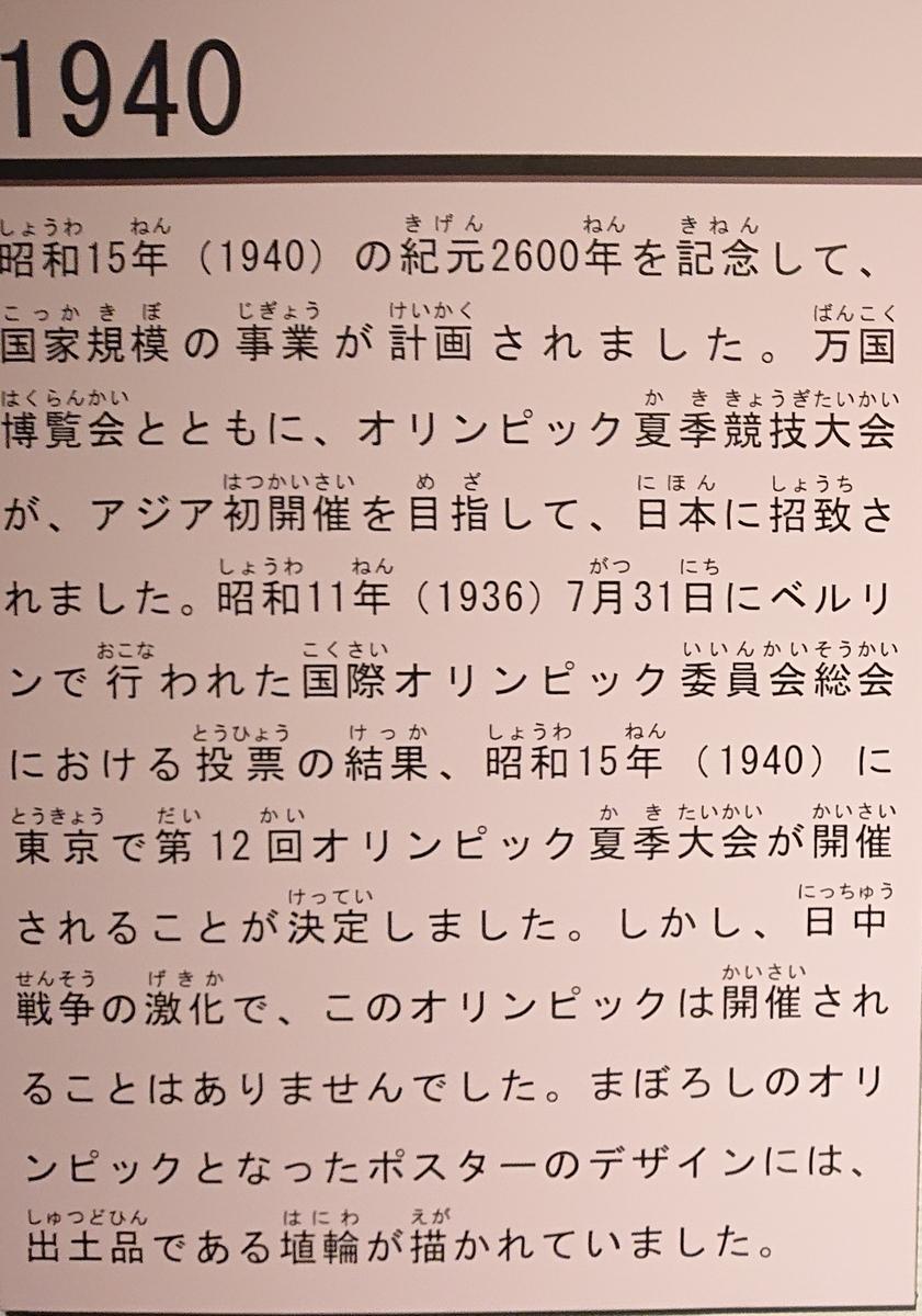 f:id:Kaimotu_Hatuji:20191115201224j:plain