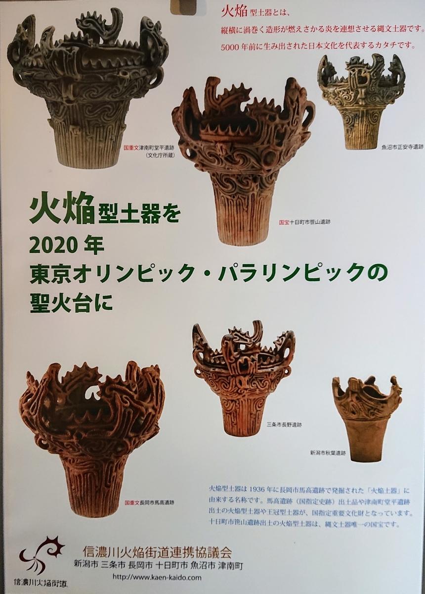 f:id:Kaimotu_Hatuji:20191116041757j:plain