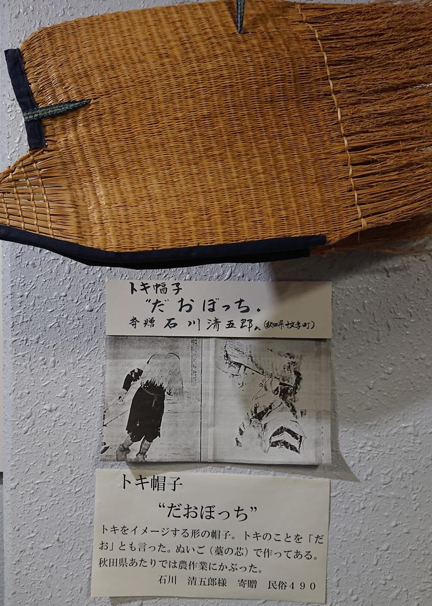 f:id:Kaimotu_Hatuji:20191126104710j:plain