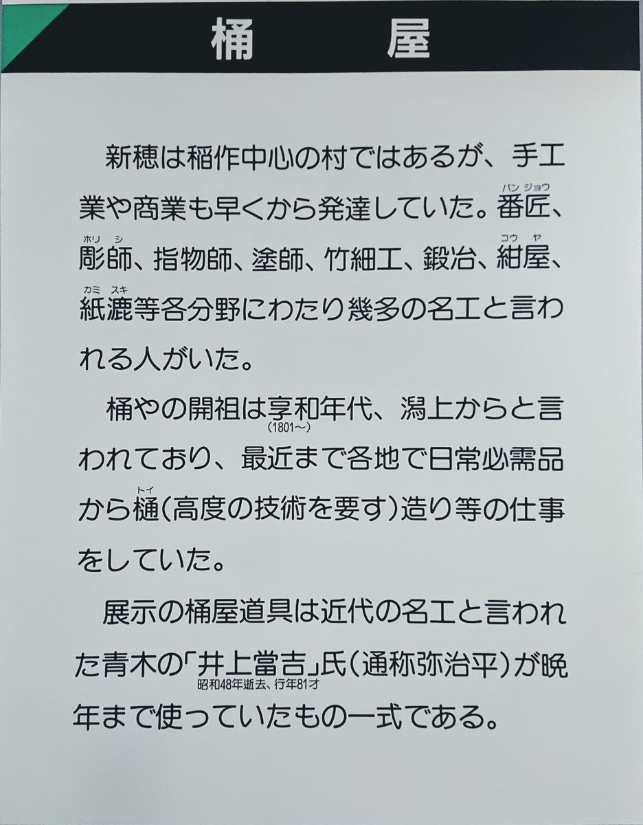 f:id:Kaimotu_Hatuji:20191126104859j:plain