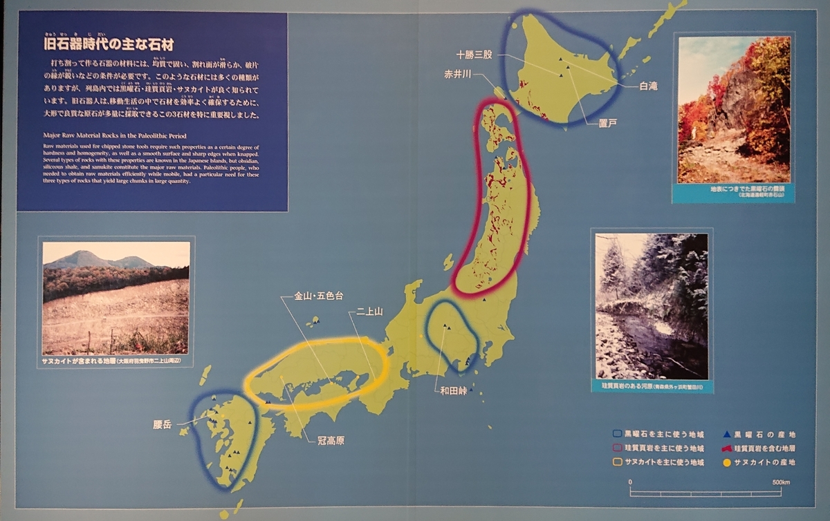 f:id:Kaimotu_Hatuji:20191128104230j:plain