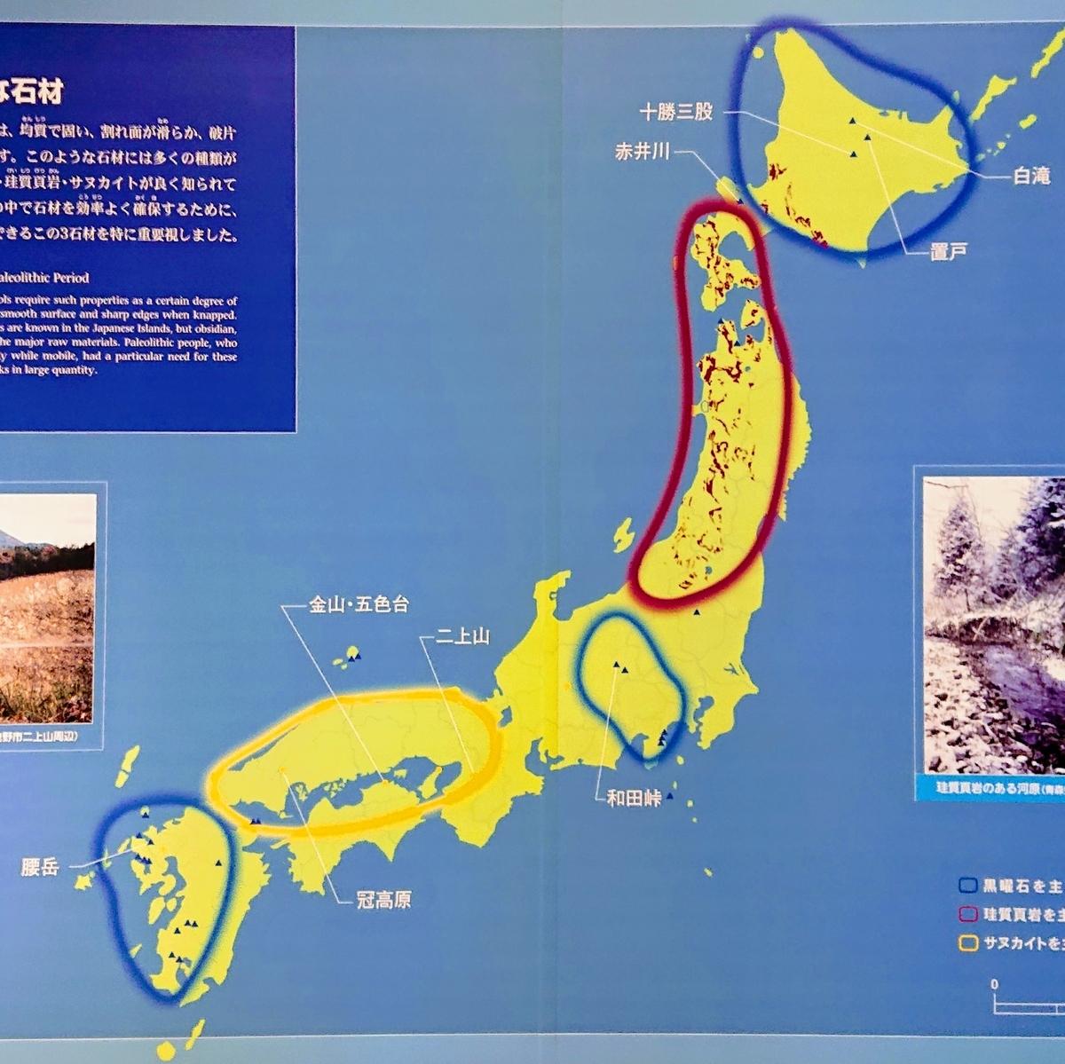 f:id:Kaimotu_Hatuji:20191128160524j:plain