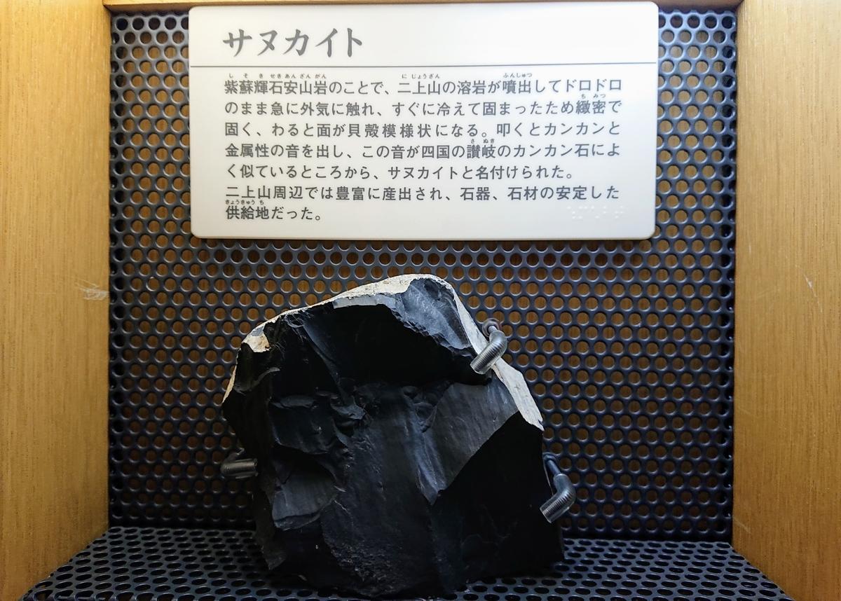 f:id:Kaimotu_Hatuji:20191128161304j:plain