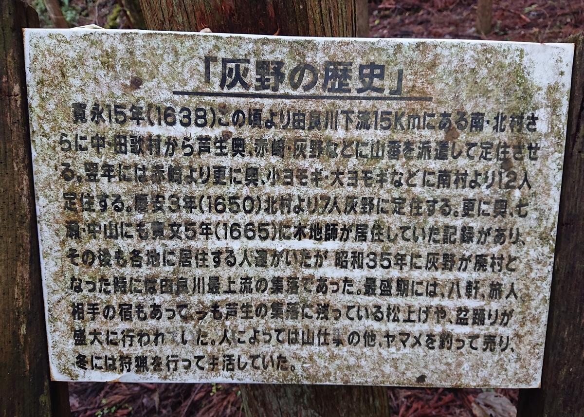 f:id:Kaimotu_Hatuji:20191201145048j:plain
