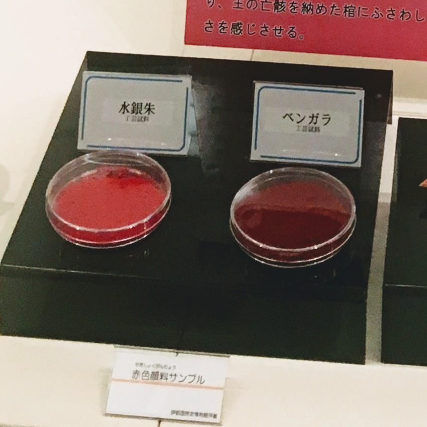 f:id:Kaimotu_Hatuji:20191202113819j:plain