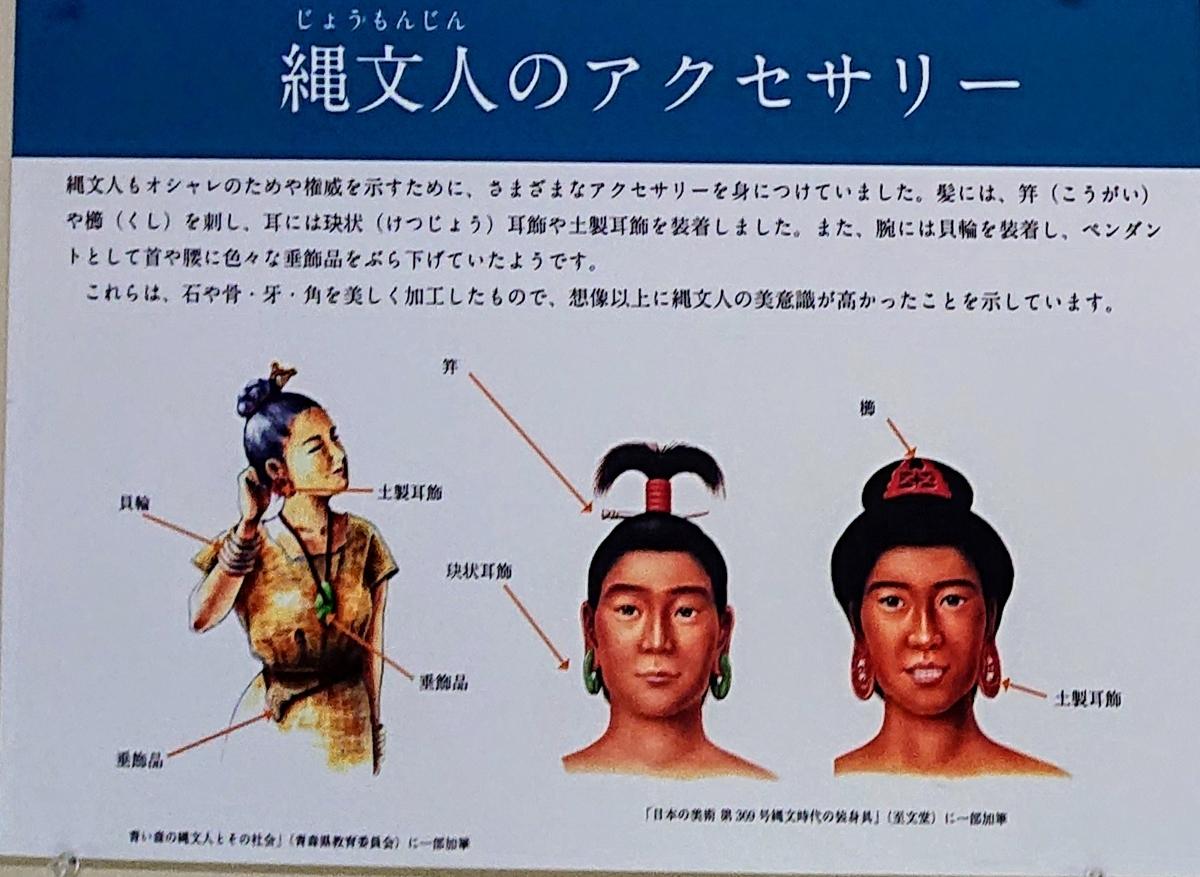 f:id:Kaimotu_Hatuji:20191204125754j:plain