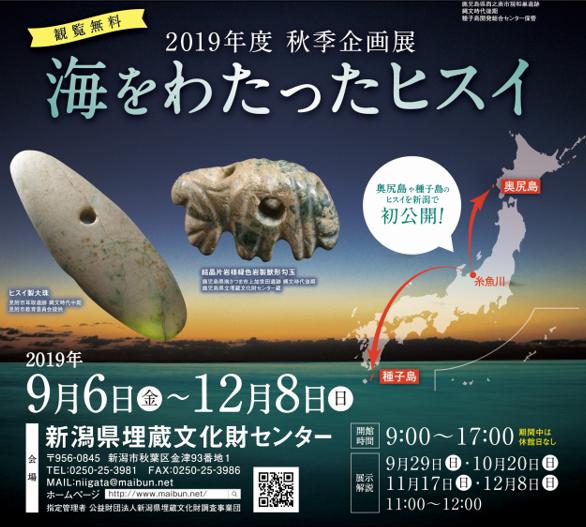 f:id:Kaimotu_Hatuji:20191206191015p:plain