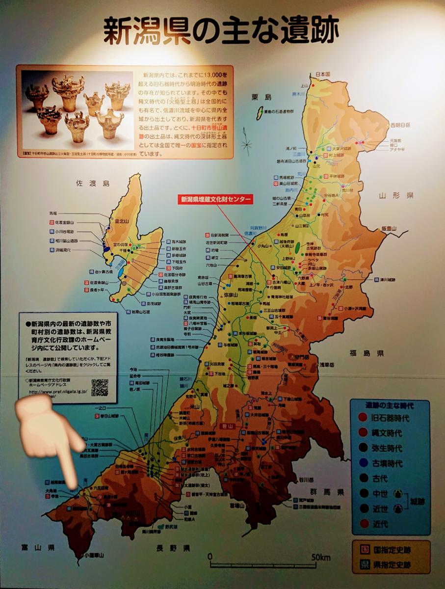 f:id:Kaimotu_Hatuji:20191206211325p:plain
