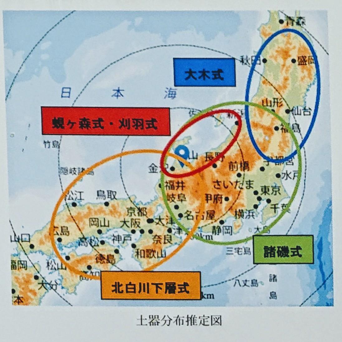 f:id:Kaimotu_Hatuji:20191207194315j:plain
