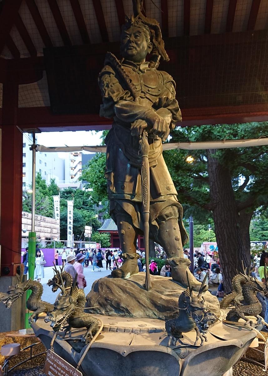 f:id:Kaimotu_Hatuji:20191207200009j:plain
