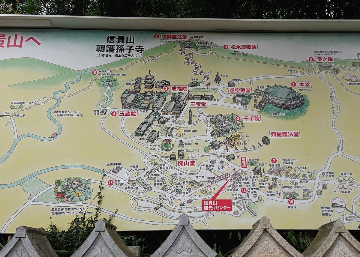 f:id:Kaimotu_Hatuji:20191208182912j:plain