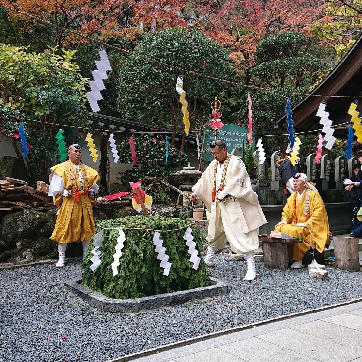 f:id:Kaimotu_Hatuji:20191208183318j:plain