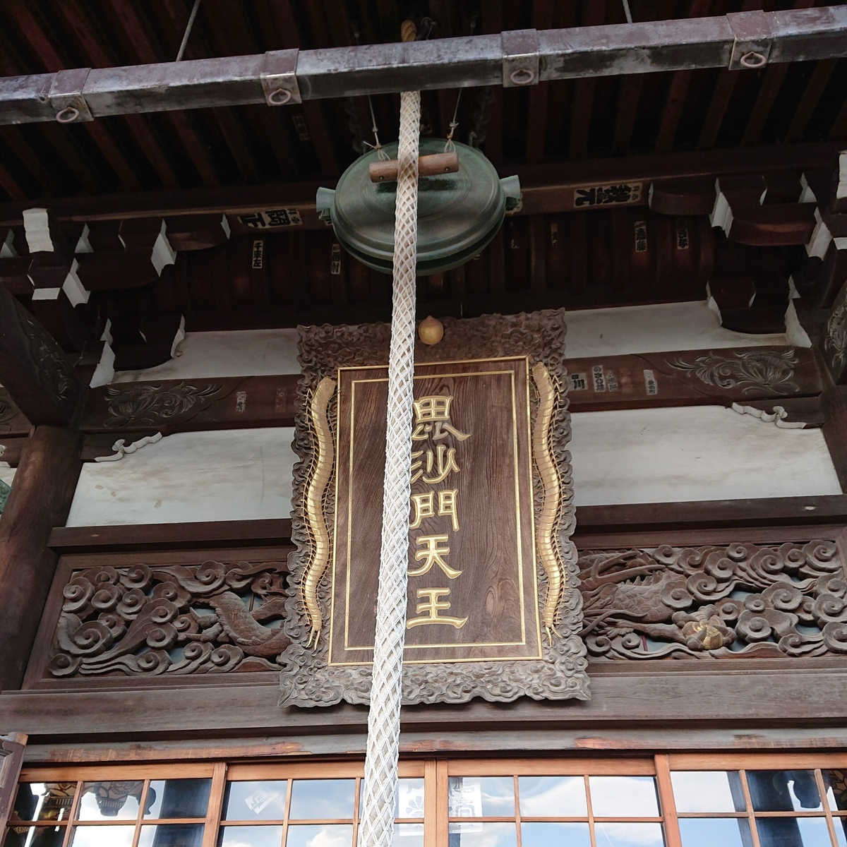 f:id:Kaimotu_Hatuji:20191208184410j:plain