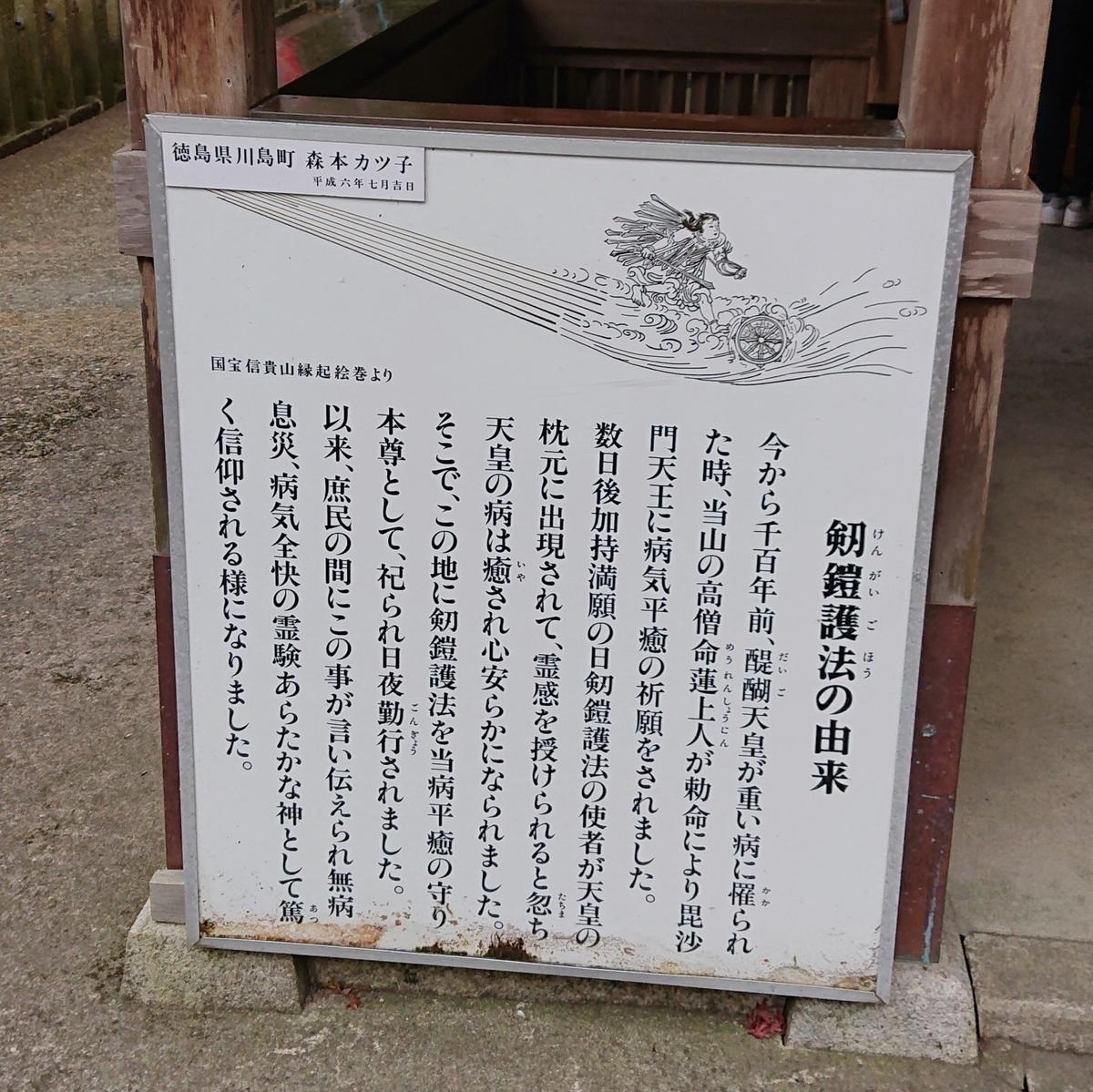 f:id:Kaimotu_Hatuji:20191208205743j:plain