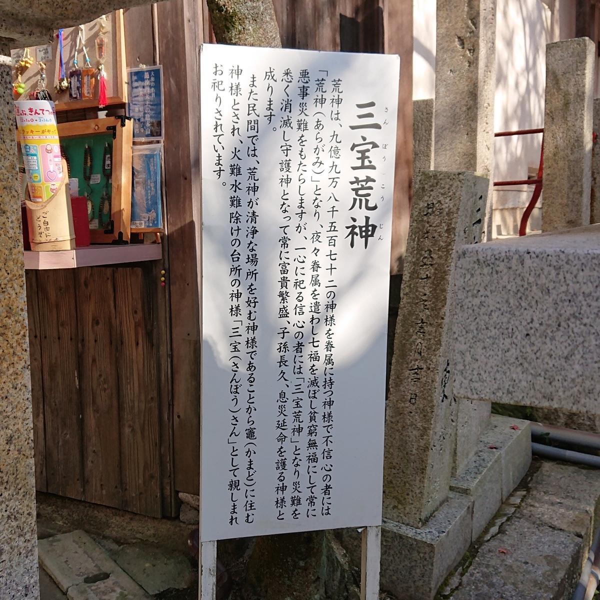 f:id:Kaimotu_Hatuji:20191209184319j:plain