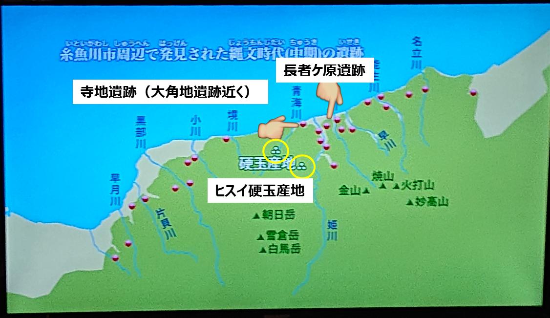f:id:Kaimotu_Hatuji:20191213100749p:plain