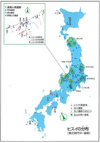 f:id:Kaimotu_Hatuji:20191213103018j:plain