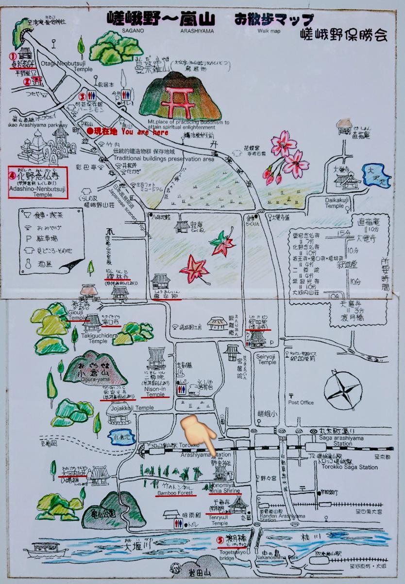 f:id:Kaimotu_Hatuji:20191222185340p:plain