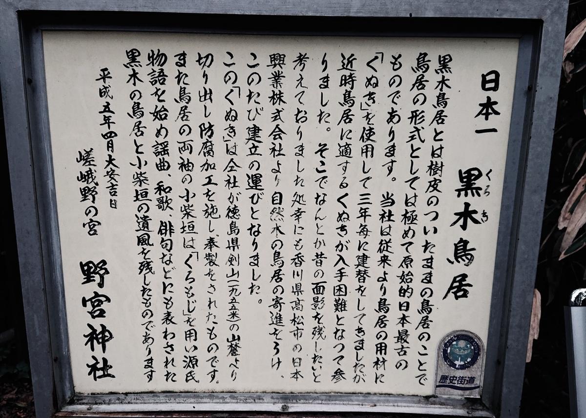 f:id:Kaimotu_Hatuji:20191222190419j:plain