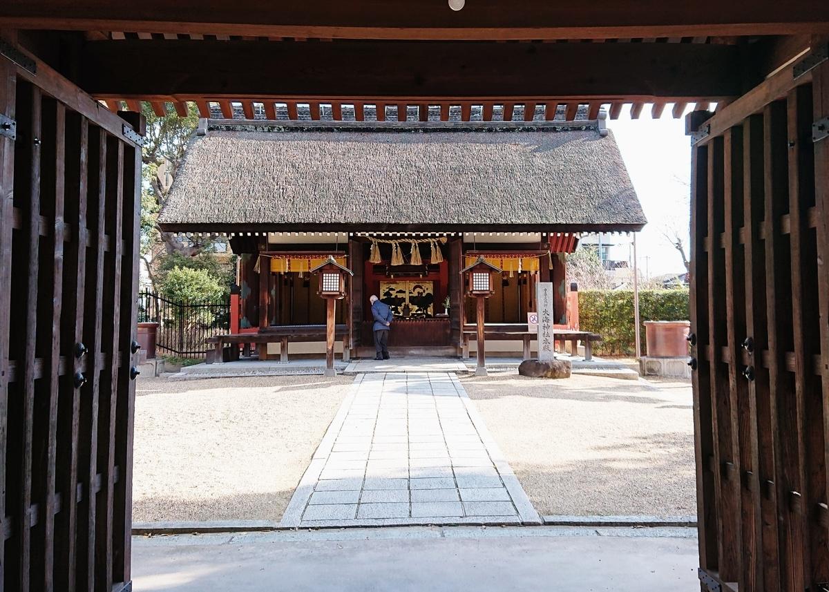 f:id:Kaimotu_Hatuji:20191228175159j:plain