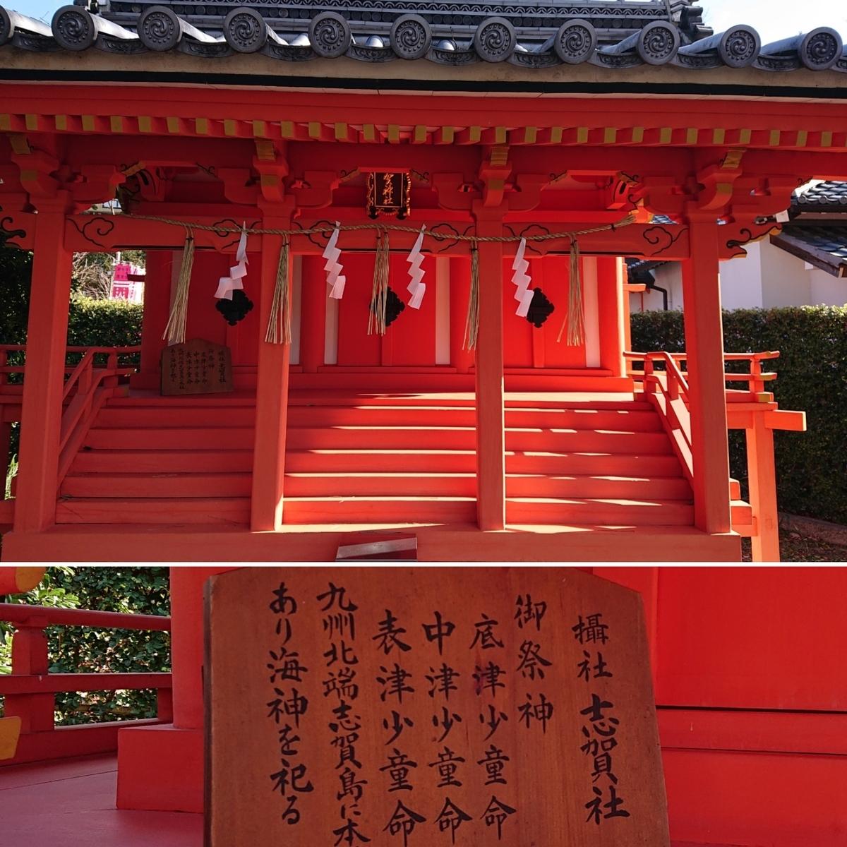 f:id:Kaimotu_Hatuji:20191228204833j:plain
