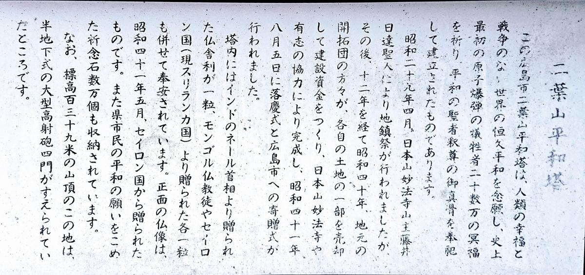 f:id:Kaimotu_Hatuji:20200101105626j:plain