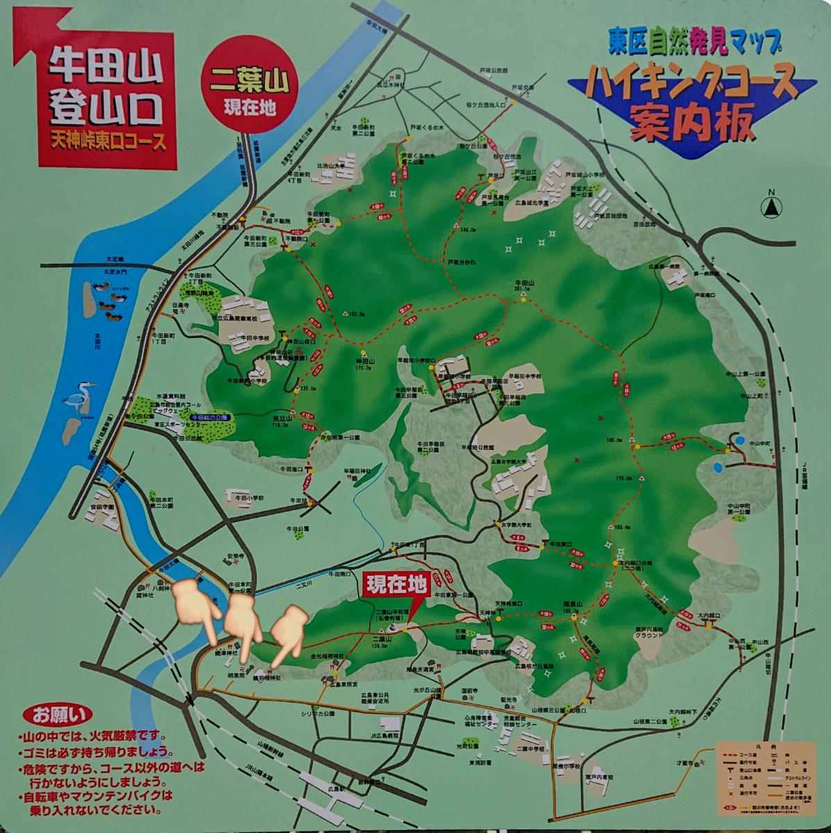 f:id:Kaimotu_Hatuji:20200103025943p:plain