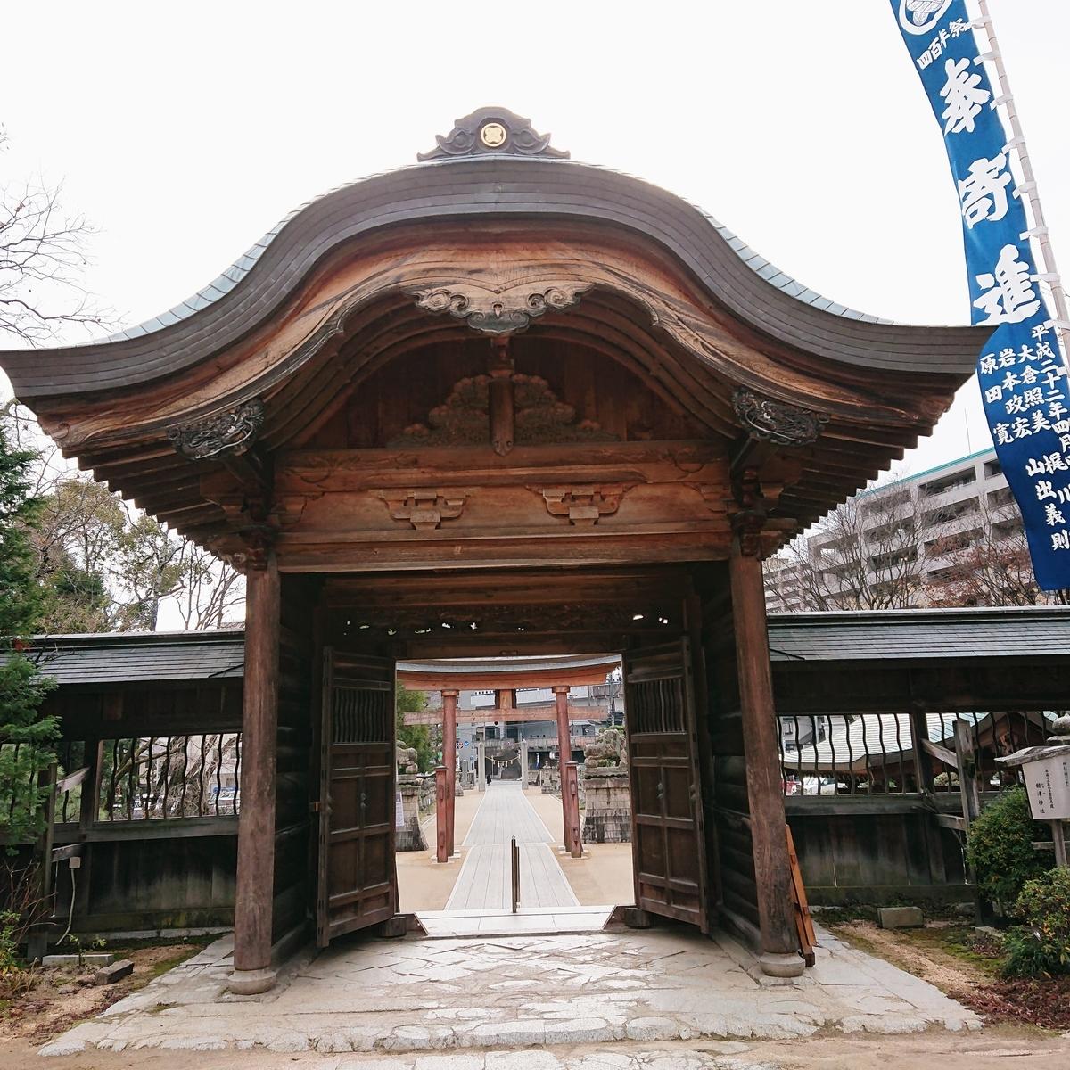 f:id:Kaimotu_Hatuji:20200103030930j:plain