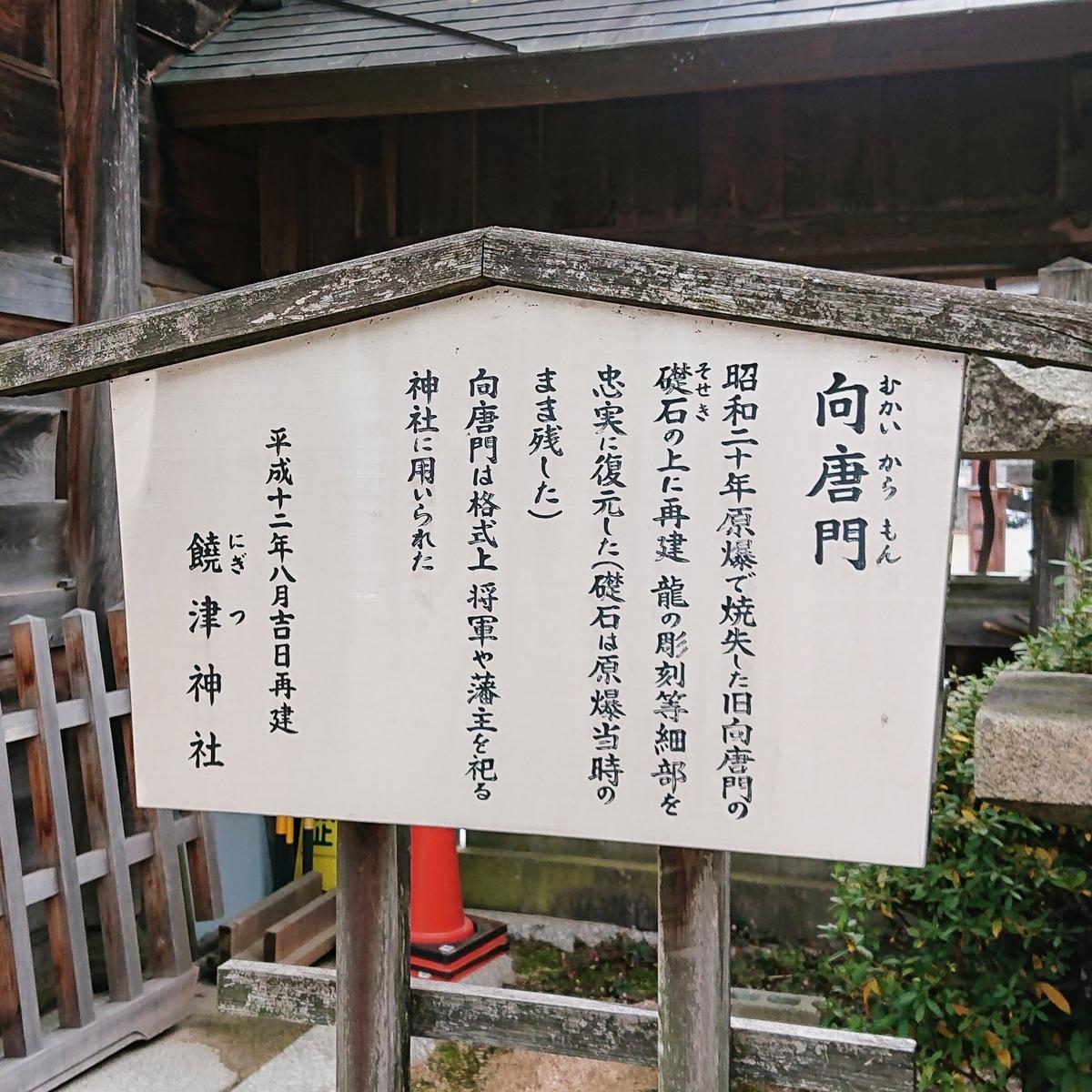 f:id:Kaimotu_Hatuji:20200103030947j:plain