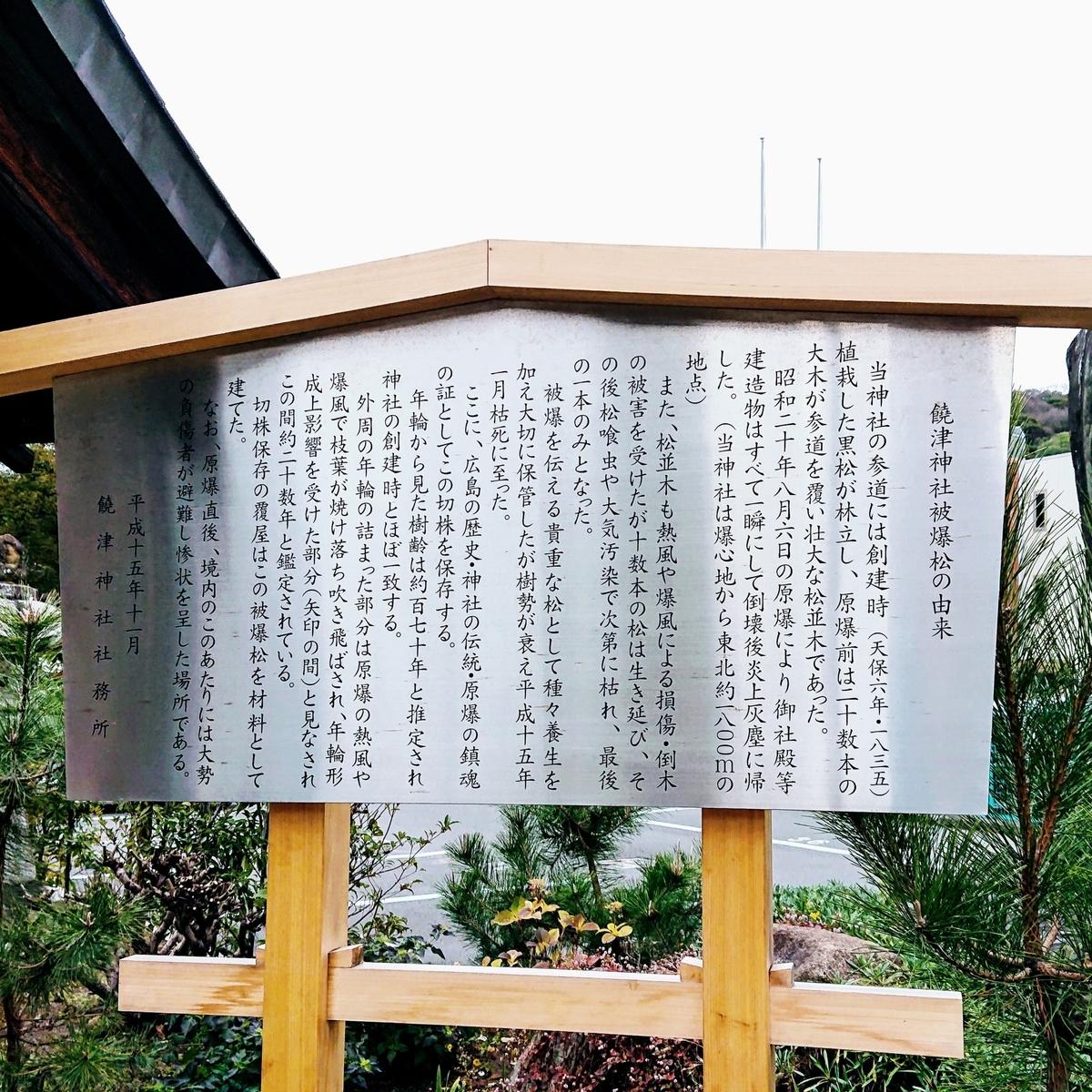 f:id:Kaimotu_Hatuji:20200103031000j:plain