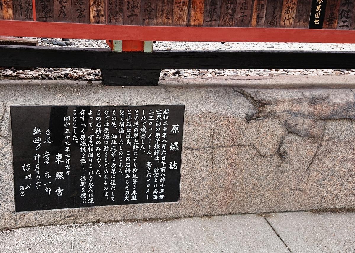 f:id:Kaimotu_Hatuji:20200103033056j:plain