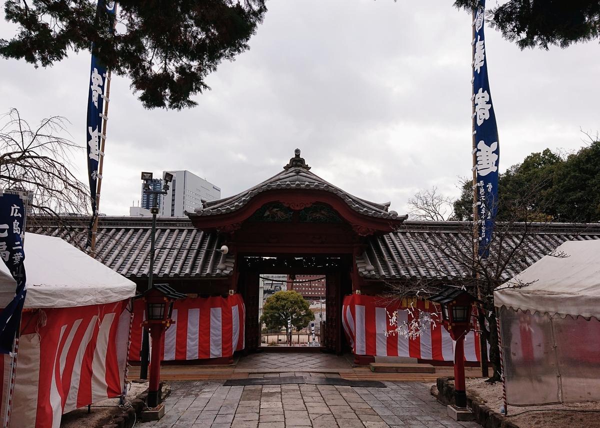 f:id:Kaimotu_Hatuji:20200103041554j:plain