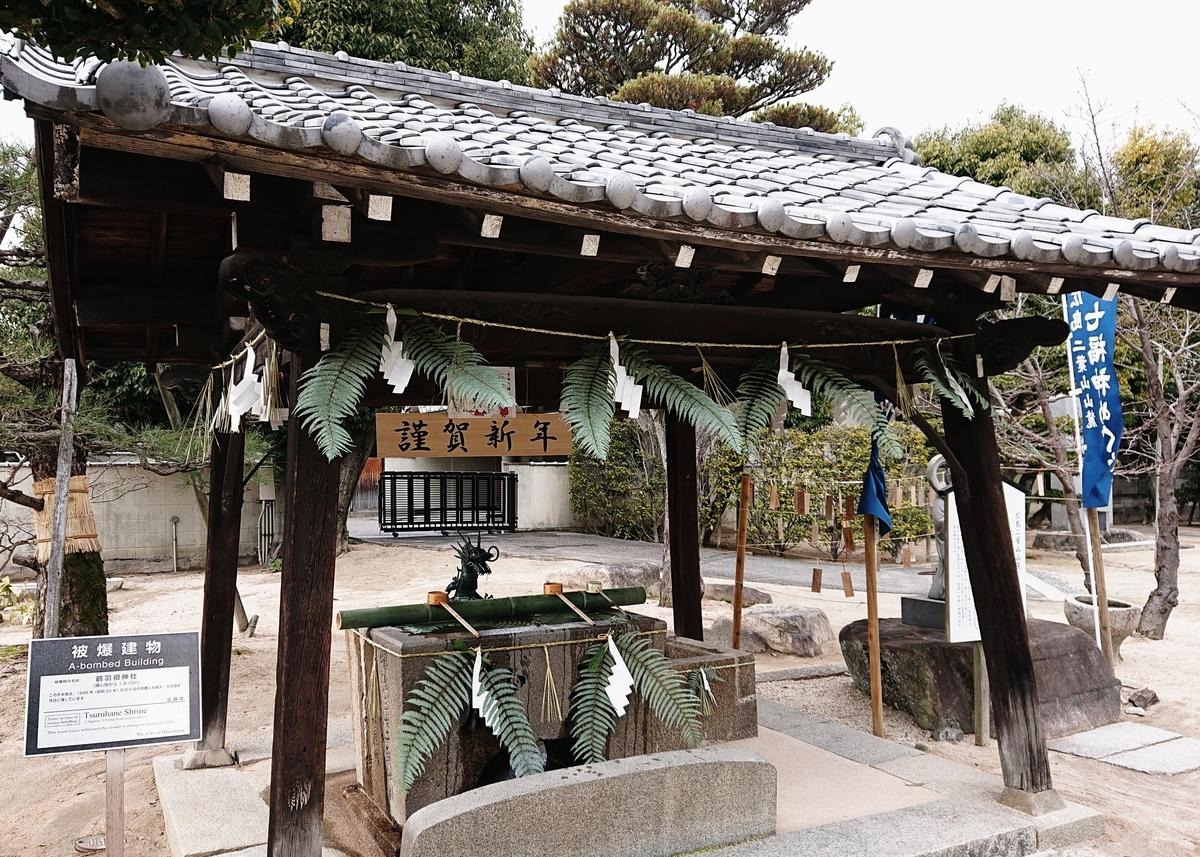 f:id:Kaimotu_Hatuji:20200103043650j:plain