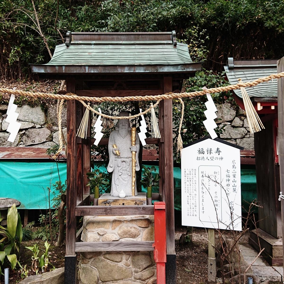 f:id:Kaimotu_Hatuji:20200103142127j:plain