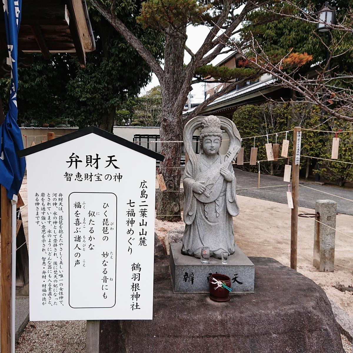 f:id:Kaimotu_Hatuji:20200103142148j:plain