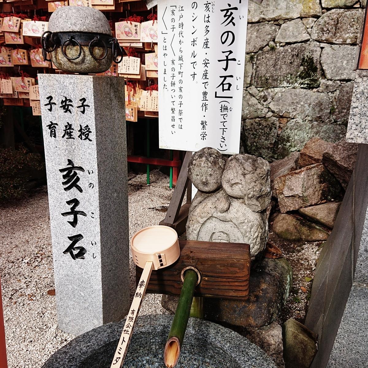 f:id:Kaimotu_Hatuji:20200104155327j:plain