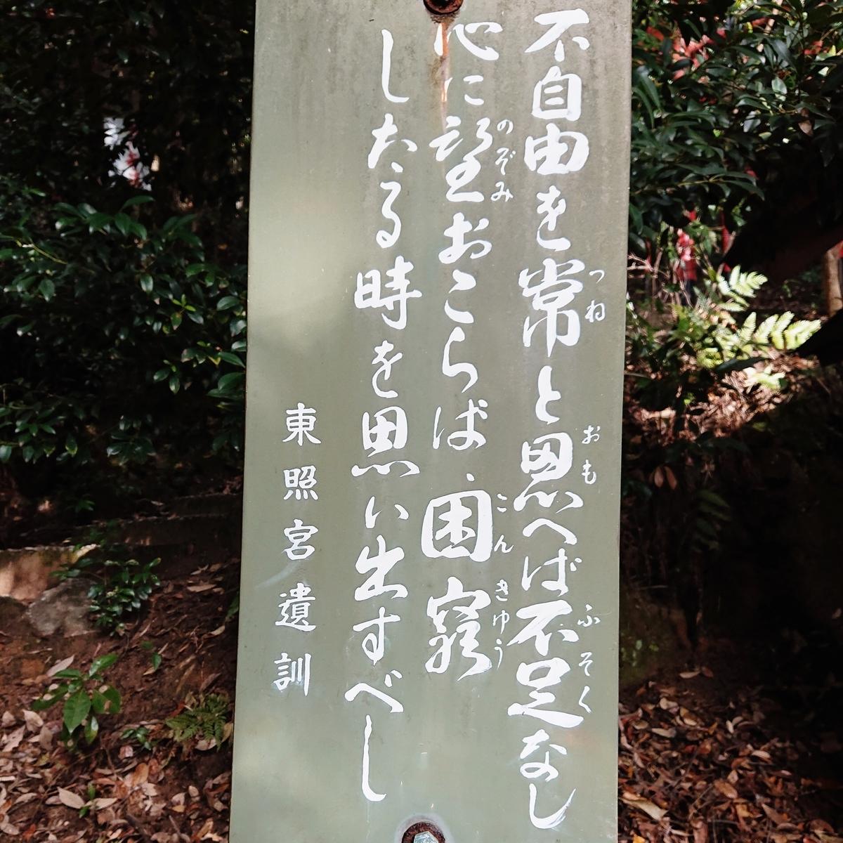 f:id:Kaimotu_Hatuji:20200104160242j:plain