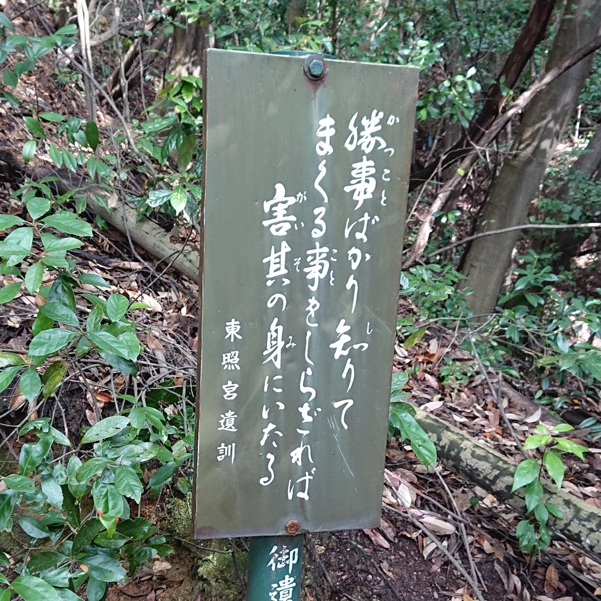 f:id:Kaimotu_Hatuji:20200104160617j:plain