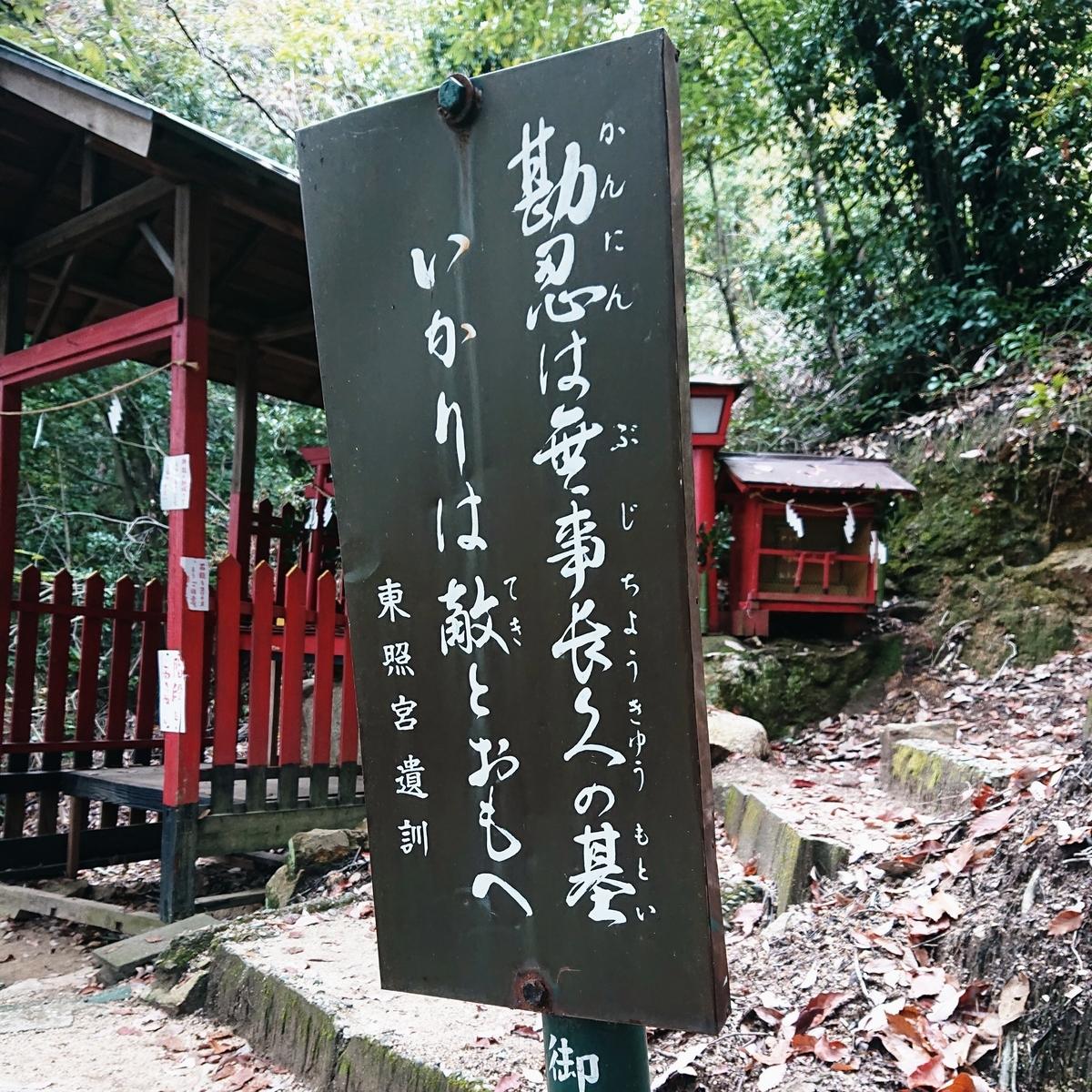 f:id:Kaimotu_Hatuji:20200104162333j:plain