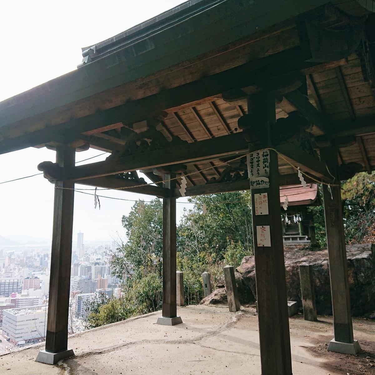 f:id:Kaimotu_Hatuji:20200104163134j:plain