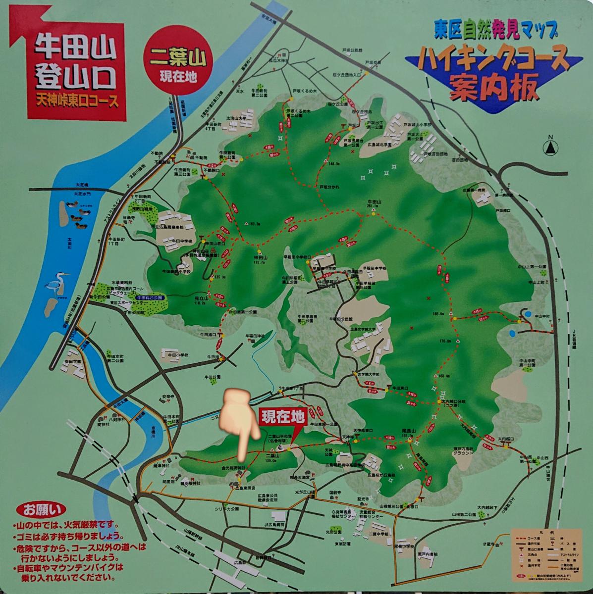 f:id:Kaimotu_Hatuji:20200104203432p:plain