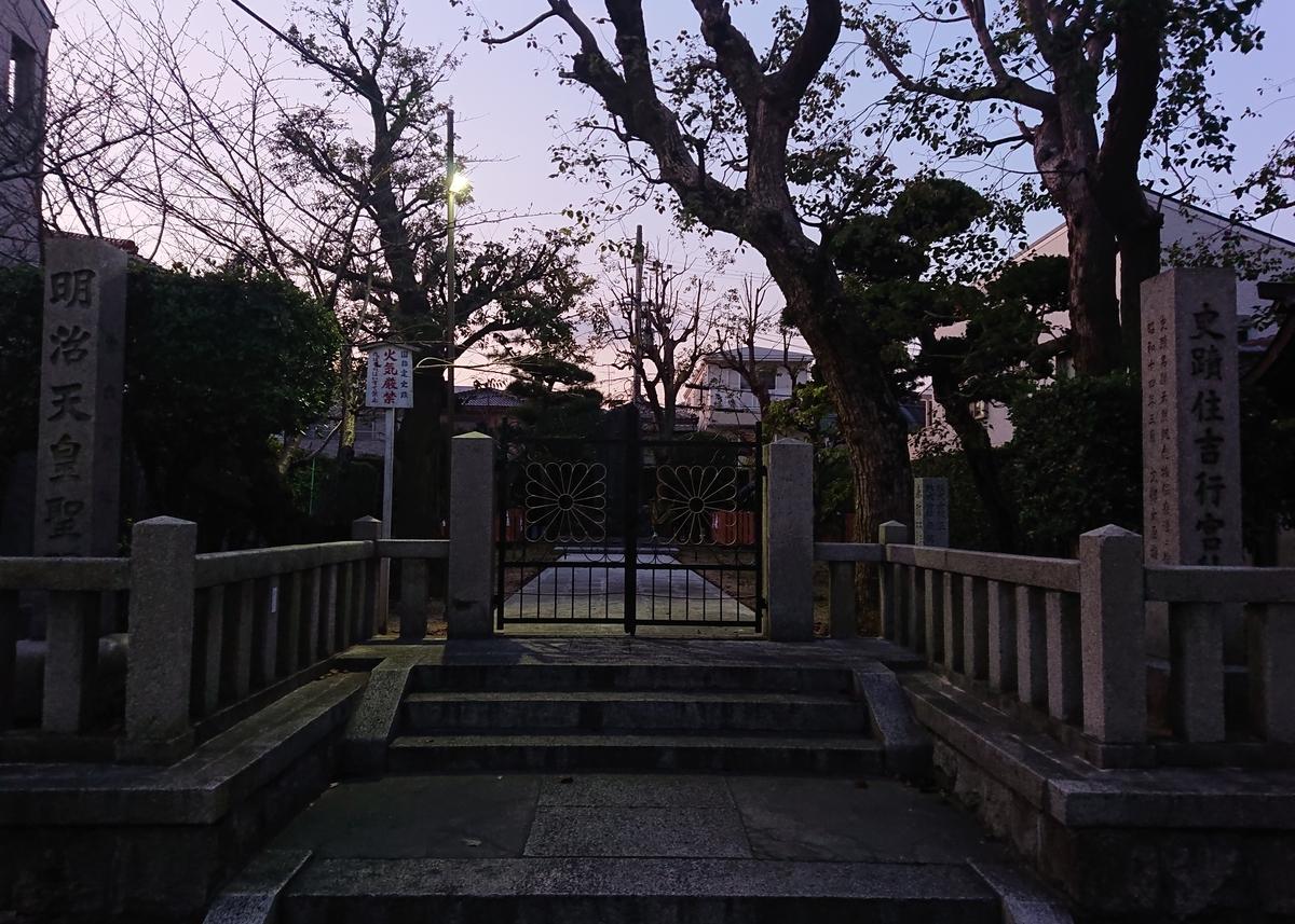 f:id:Kaimotu_Hatuji:20200105105245j:plain