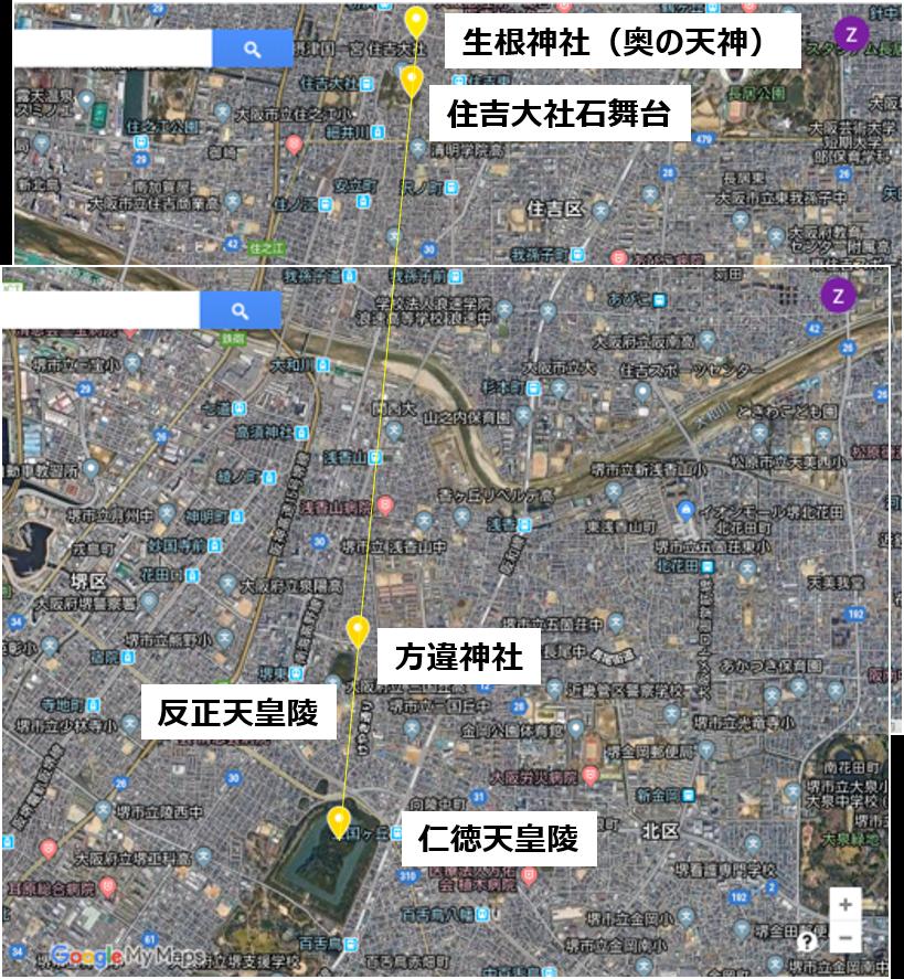 f:id:Kaimotu_Hatuji:20200105172040p:plain