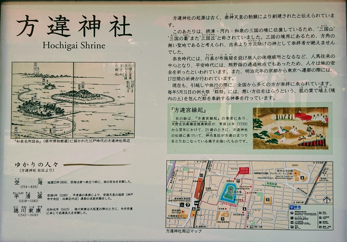 f:id:Kaimotu_Hatuji:20200105183449j:plain