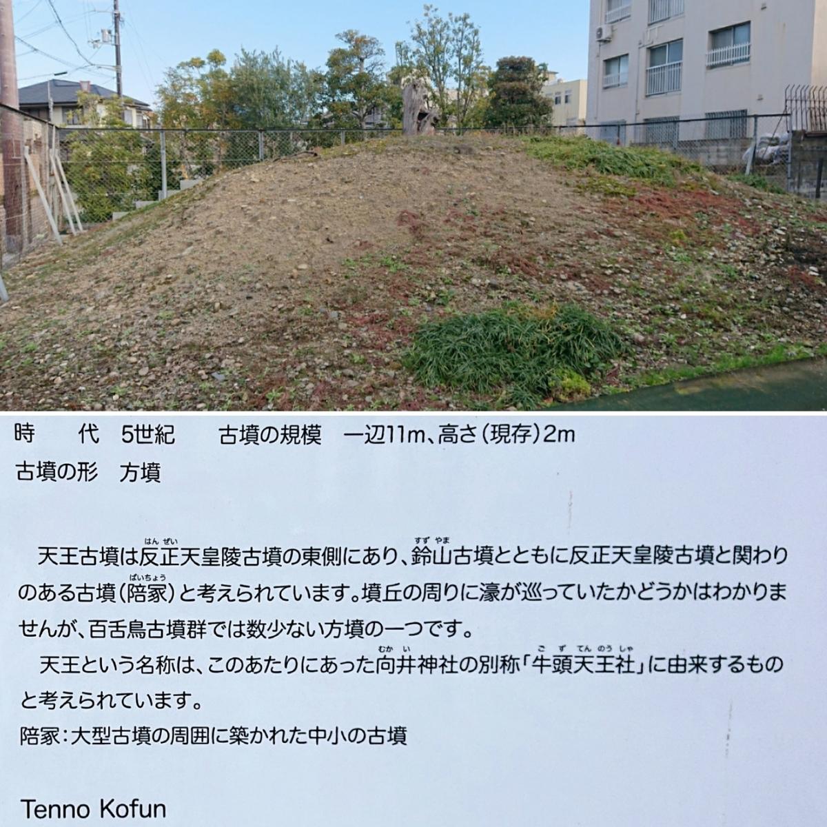 f:id:Kaimotu_Hatuji:20200105194750j:plain