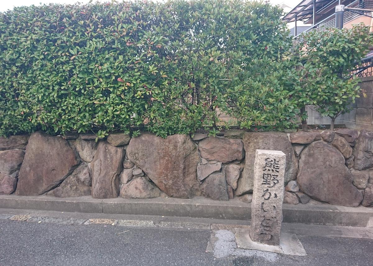 f:id:Kaimotu_Hatuji:20200106191834j:plain