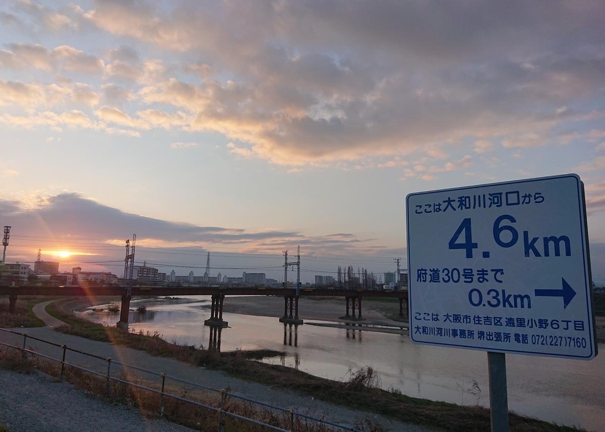 f:id:Kaimotu_Hatuji:20200106192208j:plain
