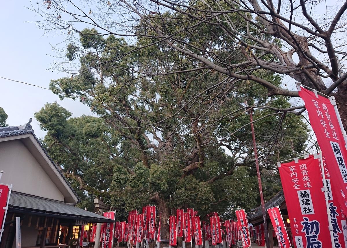 f:id:Kaimotu_Hatuji:20200106192727j:plain
