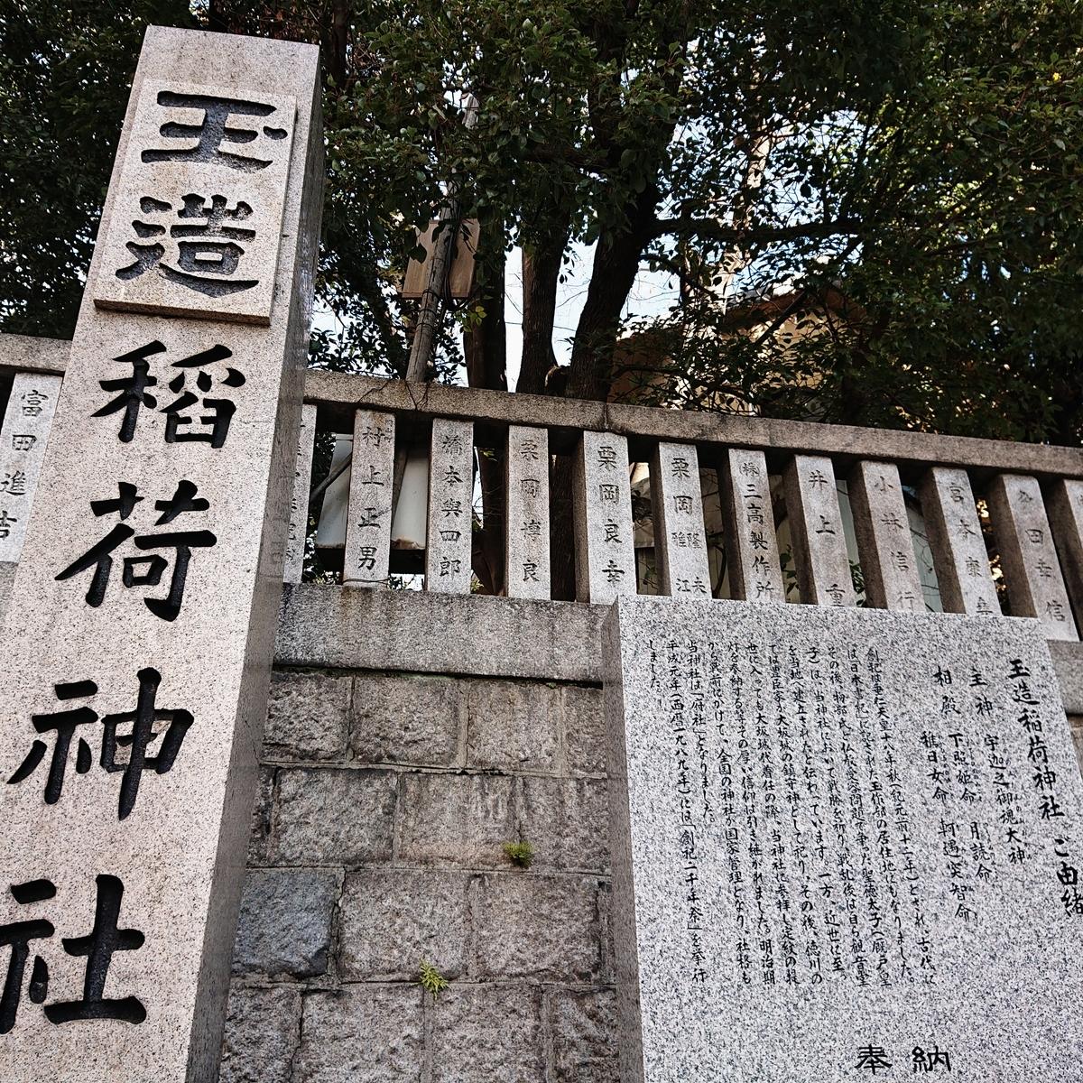 f:id:Kaimotu_Hatuji:20200107201031j:plain
