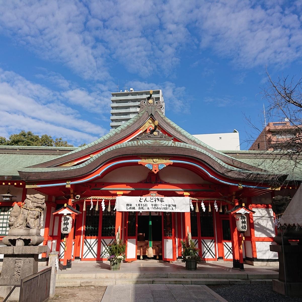f:id:Kaimotu_Hatuji:20200108172724j:plain